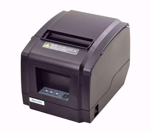 Picture of XP-E260N